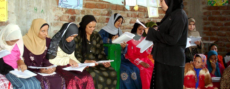 Basic Education Assiut